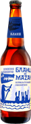 Волковская Пивоварня Бланш де Мазай 0,45*12 с/б