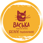 Василеостровская Васька Пшеничное 30 л (A) кег