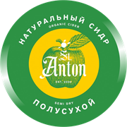 Сидр Ст. Антон Яблочный п/сух 30 л (А) кег