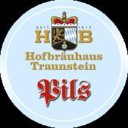 Хофбройхаус Траунштайн Пилс 30 л (S) кег