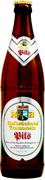 Хофбройхаус Траунштайн Пилс 0,5*20 с/б