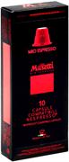Кофе в капсулах Музетти Мио Эспрессо 5,6 г *10