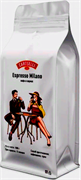 Кофе в зерная Картселли 1967 Эспрессо Милано 1 кг