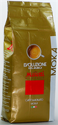 Кофе молотый Музетти Эволюционе 100% Арабика 250 г в/у