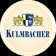 Кульмбахер Пилс 30 л (S) кег
