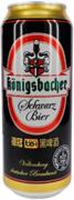 Кенигсбахер Шварцбир 0,5*24 ж/б