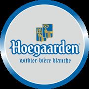 Хугарден  20 л (А)