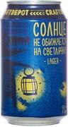 Волковская Пивоварня Светлячок 0,33*24 ж/б