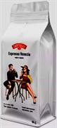 Кофе в зерная Картселли 1967 Эспрессо Венеция 1 кг
