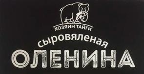 Мясо Хозяин Тайги Оленина Бастурма
