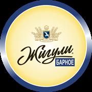Жигули Барное 20 л (G) кег