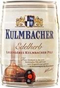 Кульмбахер Пилс 5,0*2 ж/б