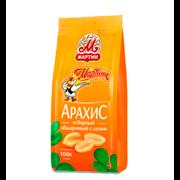 Орехи От Мартина Арахис с солью 100 г